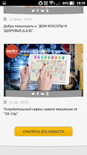 Okcity- screenshot thumbnail