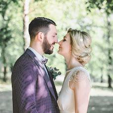 Wedding photographer Ekaterina Aleschik (Aleshchyk). Photo of 07.05.2018