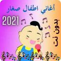 اغاني واناشيد بدون نت 2021  anashid icon