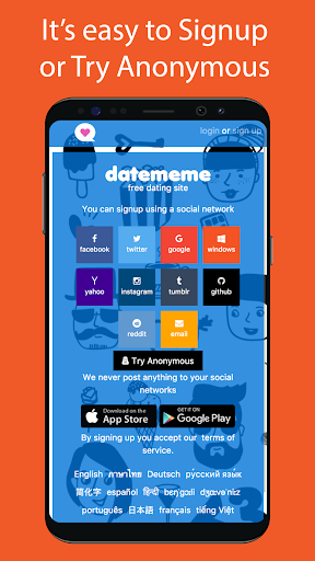 datememe2  screenshots 1