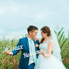 Wedding photographer Albina Chepizhko (AlChepizhko). Photo of 23.03.2017