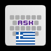 Greek for AnySoftKeyboard