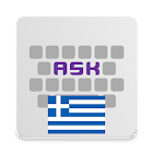 Greek for AnySoftKeyboard icon