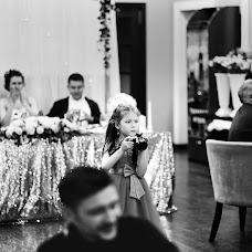 Wedding photographer Sergey Moguchev (moguchev). Photo of 28.11.2017
