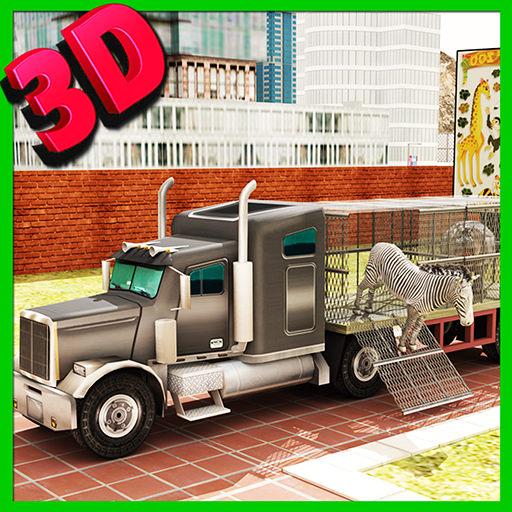 运输卡车动物园里的动物3D 模擬 App LOGO-硬是要APP