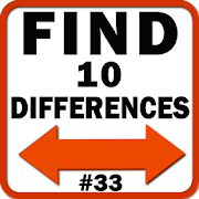 Find The Difference 2017