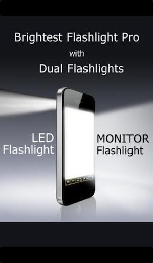 Kotaku Flashlight and Torch