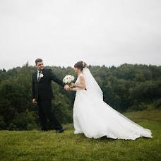 Wedding photographer Vasiliy Klimov (klimovphoto). Photo of 02.11.2019