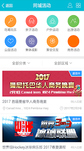 58温尼伯- screenshot thumbnail