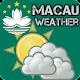 Macau weather: 澳門天气 Android apk