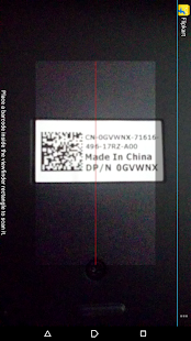 QR Reader- screenshot thumbnail