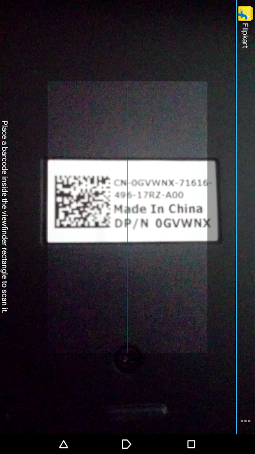 QR Reader- screenshot