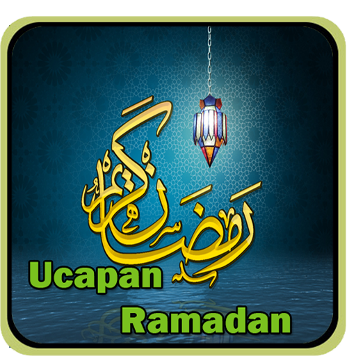 Rangkaian Ucapan Ramadan