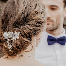 Wedding photographer Alla Rodionova (Allarod13). Photo of 11.09.2018