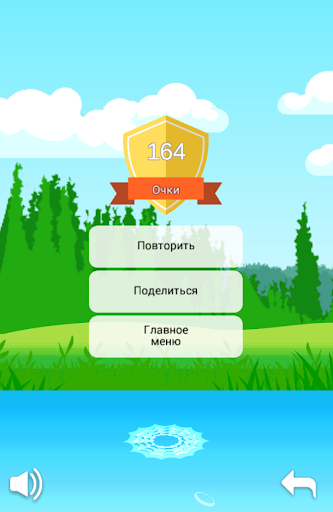 Ловкий Енот|玩街機App免費|玩APPs