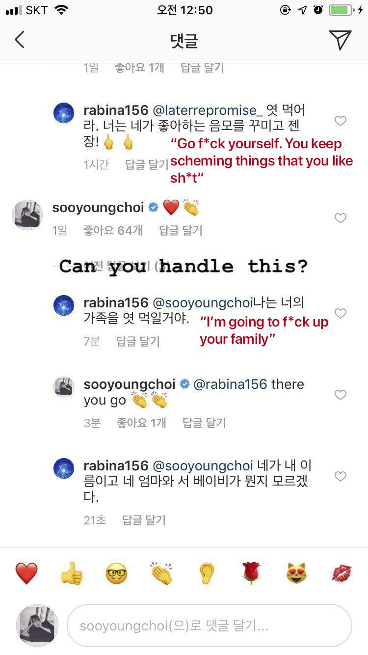 sooyoung warning 2 copy