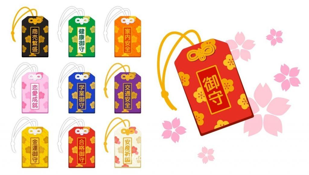 Bùa omamori là bùa may mắn Nhật Bản tượng trưng cho vị thần Shinto.