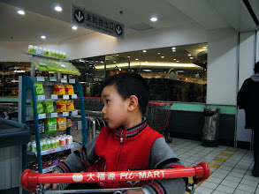 Photo: in Fu-mart.