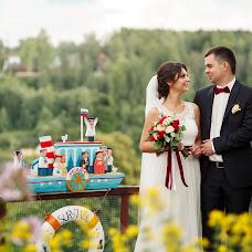 Wedding photographer Olga Chelysheva (olgafot). Photo of 13.09.2017