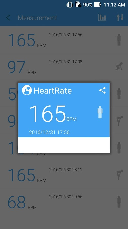 ASUS Heart Rate- screenshot