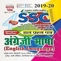 SSC English Study Material icon