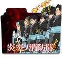 Fire Force Anime - Enen No Shouboutai New Tab