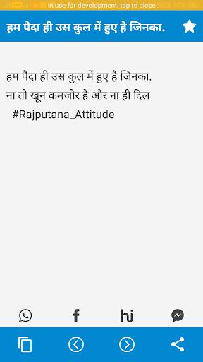 Download Royal Rajputana Status in Hindi Google Play