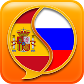 Russian Spanish Dictionary Fr
