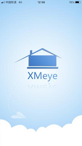 XMEye 2.3.3 screenshots 1