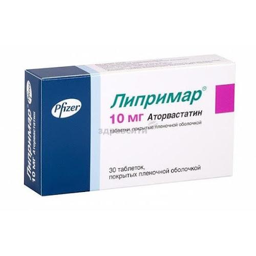 Липримар таблетки п.п.о. 10мг 30 шт.
