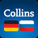 German<>Russian Mini Dict icon