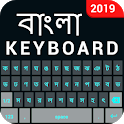 Bangla English Keyboard- Bengali keyboard typing icon