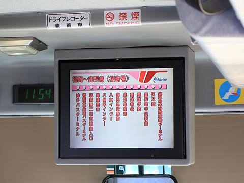 西鉄高速バス「桜島号」昼行便 3913 車内モニター