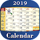 2019 Calendar for Android