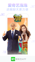 IQIYI APK screenshot thumbnail 2