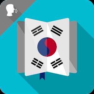 Learn Korean Like a Native