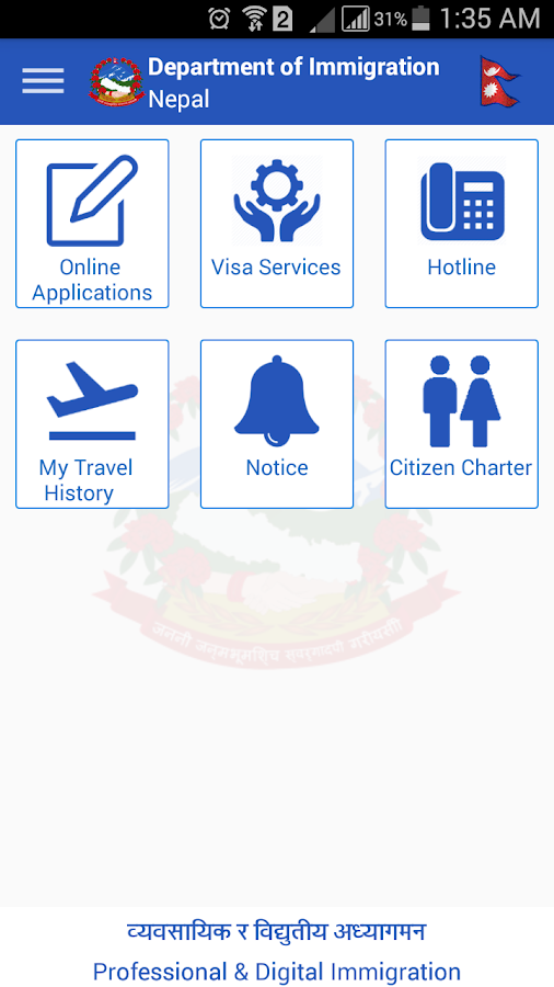 Nepal Immigration- screenshot