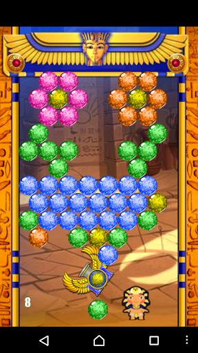 Pharaon Bubble Shooter