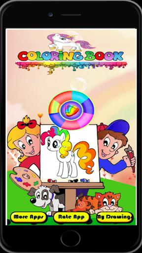 Princess Unicorn : Coloring book for children  screenshots 1