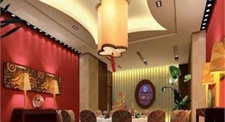 Fortune Hotel Xiamen
