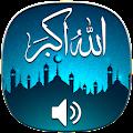Famous Islamic Songs & Music & Ringtones 2018 download