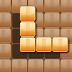 Wooden 100 Block Puzzle (game)