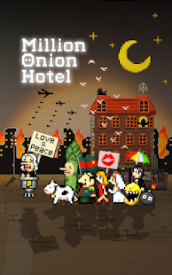 Million Onion Hotel- screenshot thumbnail