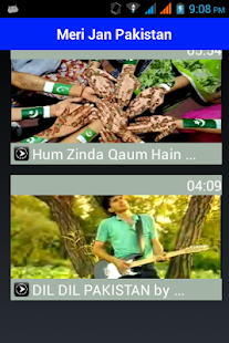 Meri Jan Pakistan Dil Dil- screenshot thumbnail
