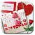 Red Valentines Love Keyboard Theme file APK for Gaming PC/PS3/PS4 Smart TV