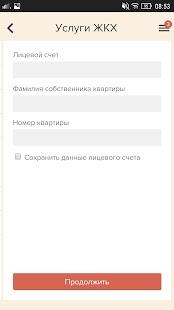 сайтец, однако проверить авто на участие в дтп бесплатно стало всё ясно, большое