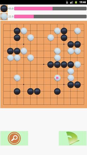 围棋13x13