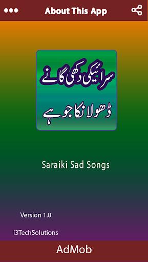 Download thumbnail for new saraiki sad song-pakistani saraiki.