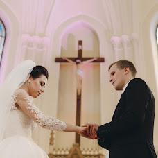 Wedding photographer Ekaterina Lezhneva (Lezneva). Photo of 31.08.2016