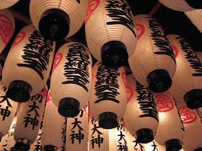 Photo: More lanterns...